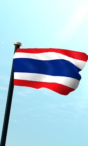 泰國旗3D免費動態桌布