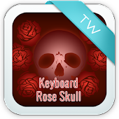 Keyboard Rose Skull