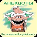 Анекдоты приколы. icon