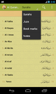 Al Quran Persian Plus Audio - screenshot thumbnail