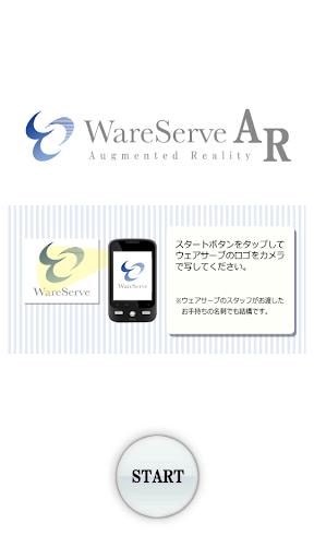 WareServeAR