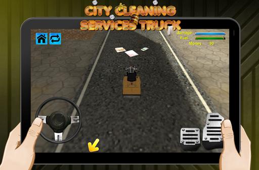 城市清潔服務車