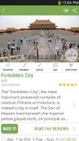 Screenshot of Beijing Travel Guide – mTrip