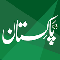 Urdu News: Daily Pakistan app icon