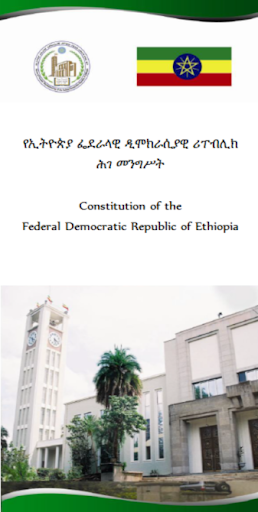 Constitution of FDR' Ethiopia
