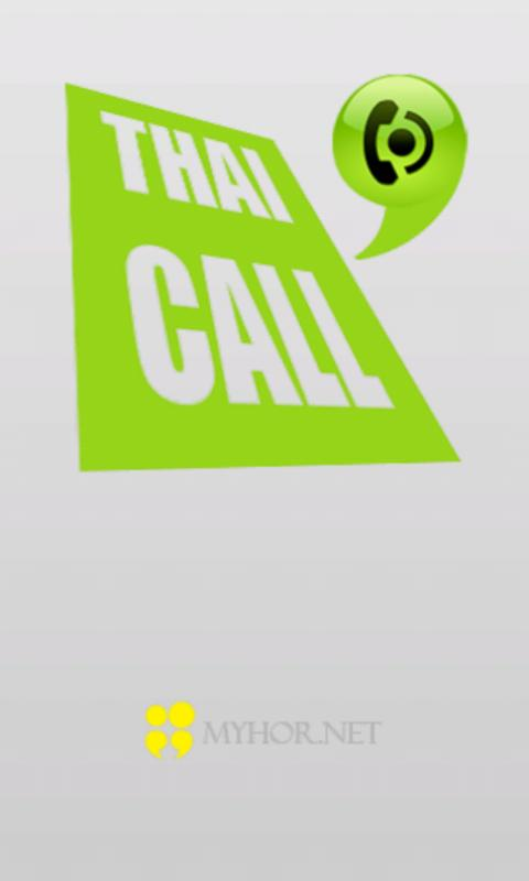Thai call - screenshot