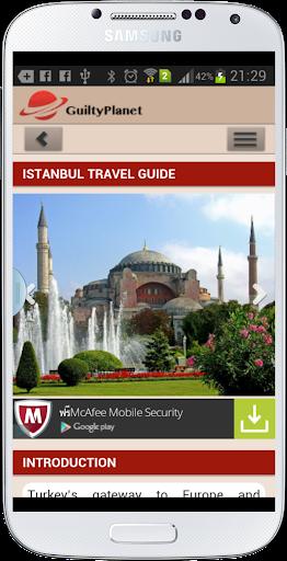 イスラム教徒のハラール旅行ガイド