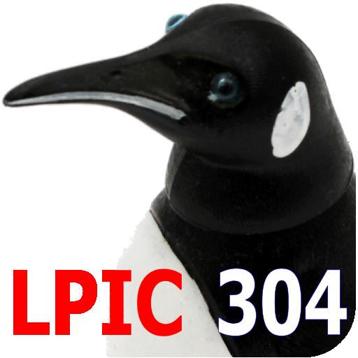 2週間やりこみ型LPICレベル3問題集304無料版 教育 App LOGO-硬是要APP