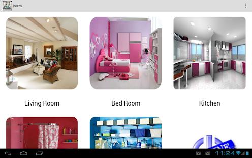 泰樂:室內設計廊