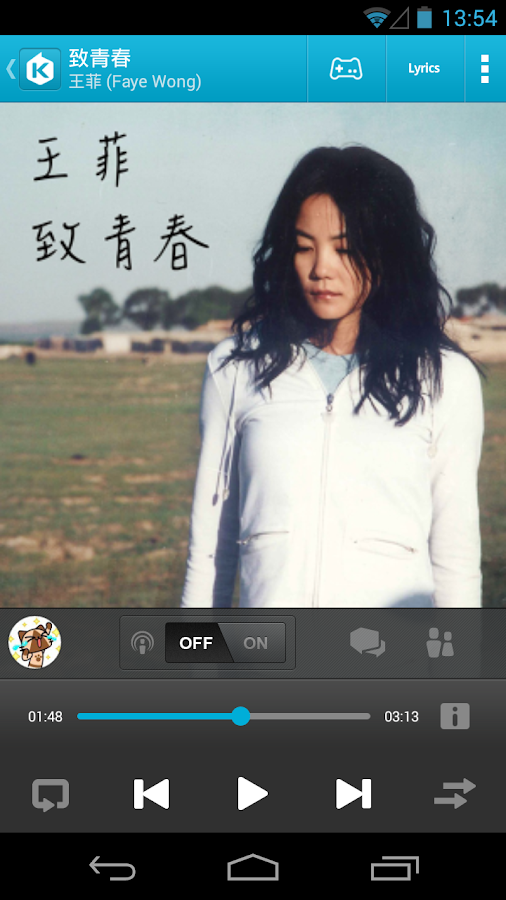 KKBOX - screenshot
