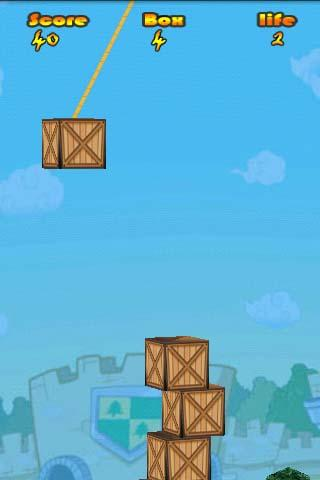PileBox - screenshot