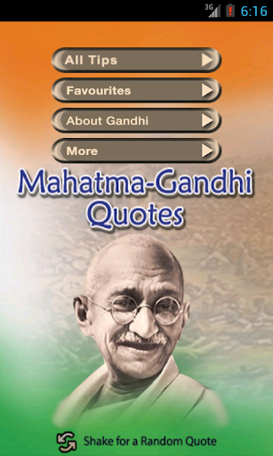 Gandhi Inspirational Quotes