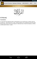 Screenshot of Asma ul Husna - Names of Allah