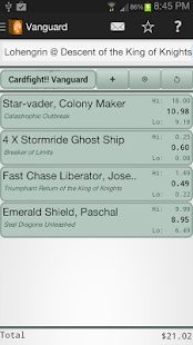 CCG Fair Trader- screenshot thumbnail