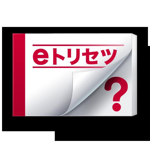 书籍のSO-02F 取扱説明書 LOGO-記事Game