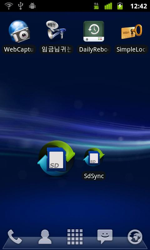SDSync (SD Card Update) - screenshot
