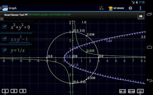 Graphing Calculator by Mathlab - screenshot thumbnail