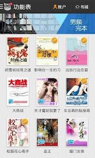 玩書籍App|清宫熹妃传【热门畅销言情小说】免費|APP試玩