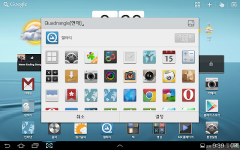 Quadrangle Go Adw Apex Theme v5.3