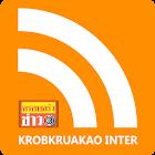 KrobKruaKao Inter. - Start RSS icon