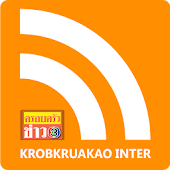 KrobKruaKao Inter. - Start RSS