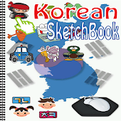 Korean Coloring Book(category)