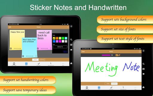 玩生產應用App|Office辦公助手 - 多功能一體式移動辦公免費|APP試玩