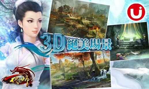 Efunfun平台手機APP,今日正式登場!-網頁遊戲/Webgame/手機遊戲