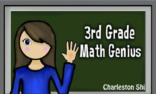 3rd Grade Math Genius