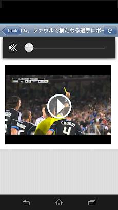 笑える動画集~サッカー珍プレー集のおすすめ画像1