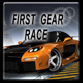 First Gear Race