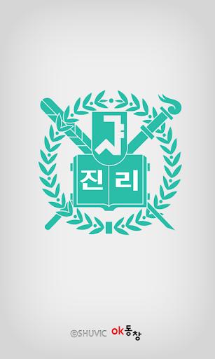 서울대학교의과대학동창회 각 동기회 포함