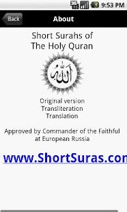 Коран. Суры. На русском языке– уменьшенный скриншот