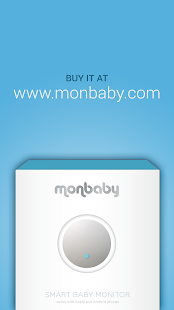 MonBaby Smart Button- screenshot thumbnail