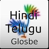 Hindi-Telugu Dictionary
