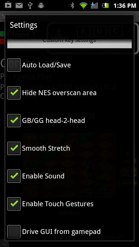 SmartGear- screenshot