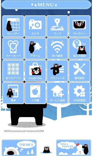 【免費個人化App】くまモンと冬景色 for[+]HOMEきせかえテーマ-APP點子