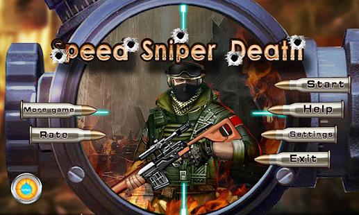 絕地反擊—生死狙擊