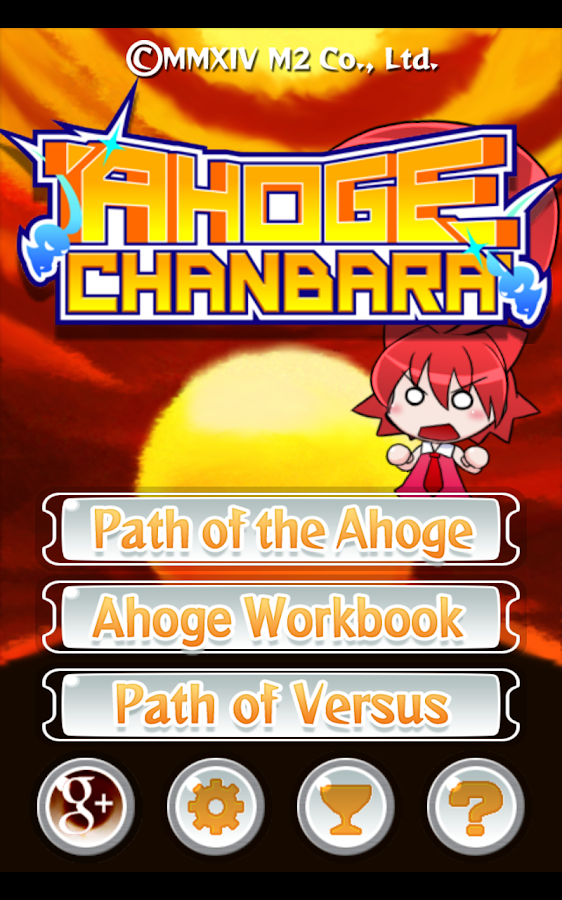 AHOGE CHANBARA- screenshot