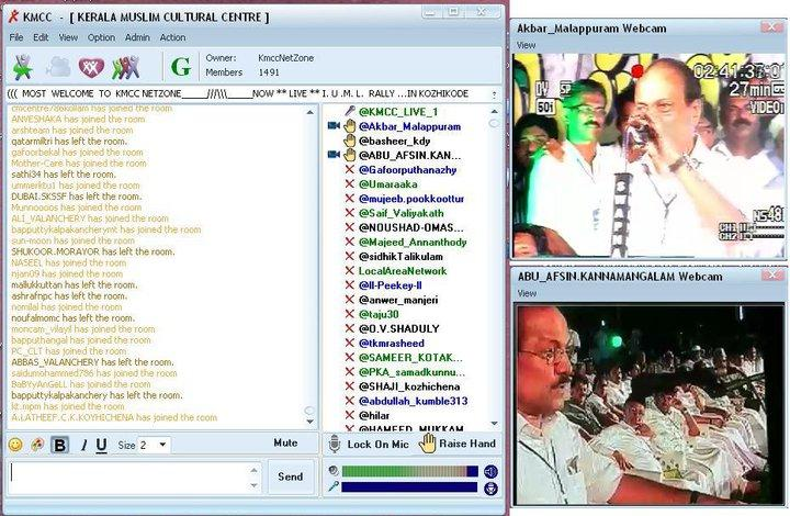 KMCC NETZONE IUML RADIO- screenshot