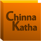 Sri Sathya Sai - Chinna Katha icon