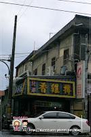 北港鹽酥雞