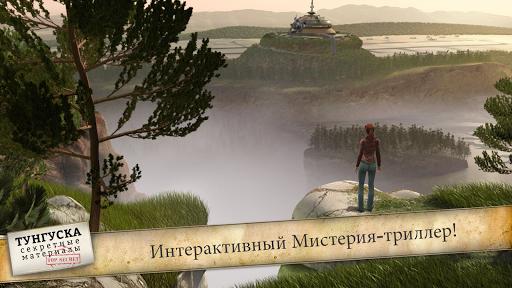 Secret Files Tunguska для планшетов на Android
