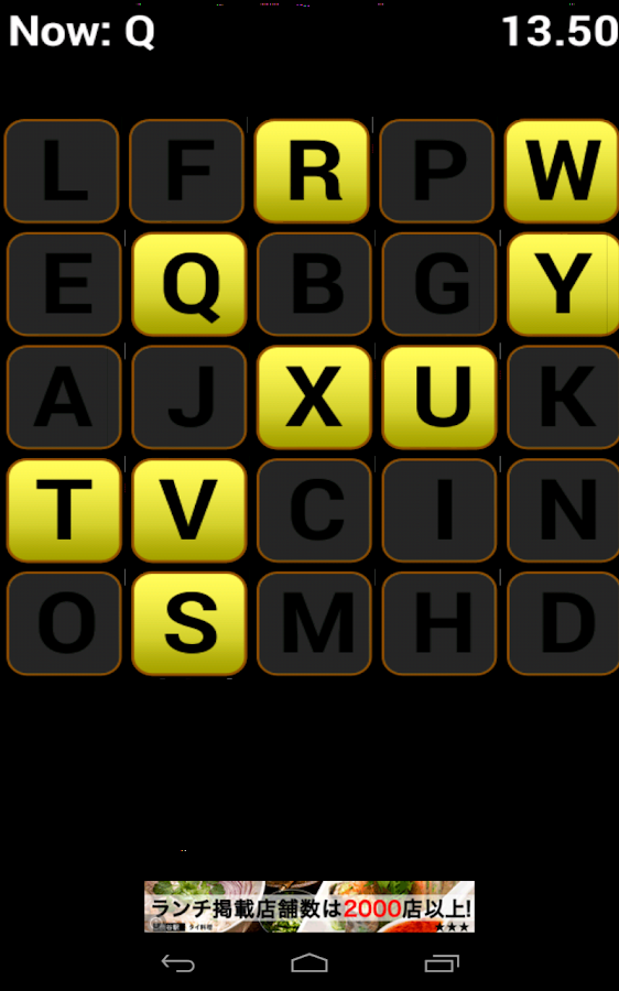 Tap the Letters - screenshot