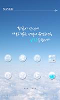 Screenshot of Blue sky dodol theme