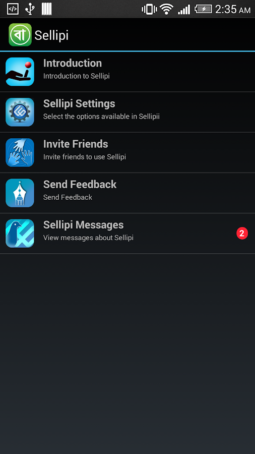 Sellipi- screenshot