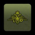 Армейский справочник icon