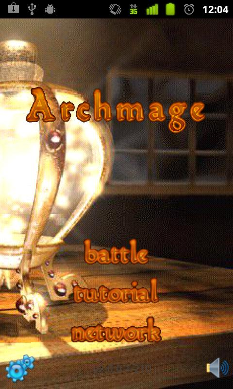 Archmage – Screenshot