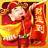CNY 2015 God of Fortune