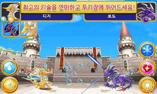 Dragon Mania 이미지[2]